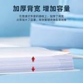 得力72615文件套(单位:个)白