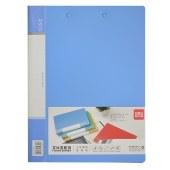 得力5349文件夹(蓝)(只)
