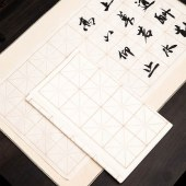 得力74276书画纸30张/袋(单位:袋)白色