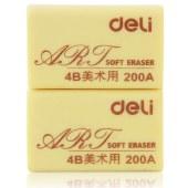 得力 7540 橡皮擦 4B 2块/包 (单位:包) 黄