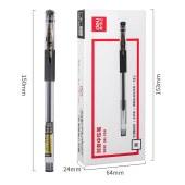 得力S820财务中性笔0.28mm全针管(单位:支)黑