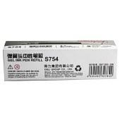 得力 S754 弹簧头中性笔芯水笔芯 0.7mm 20支/盒 (单位:支) 黑色