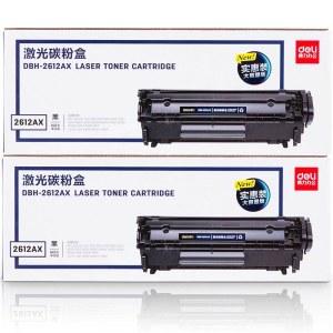 得力 DBH-2612AX2 双支装特惠硒鼓套装(黑色)(2个每套) (单位:套)
