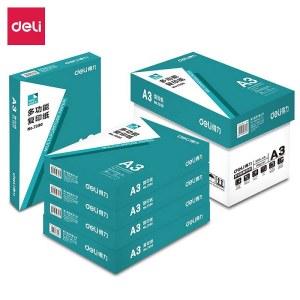 得力7390复印纸-A3-70G-5包(绿色)(单位: 5包/箱)