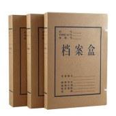 得力5921牛皮纸档案盒(黄)310*220*40mm(10只/包)