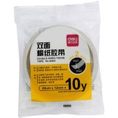 得力30405棉纸双面胶带80um*12mm*10y(白)(1卷/袋)