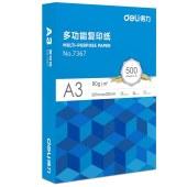 得力7367复印纸-A3-80G-4包(蓝色)(单位: 4包/箱)