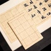 得力74274毛边纸30张/袋(单位:袋)黄色
