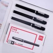 得力S126中性笔1.0mm子弹头(黑)(单位:支)