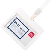 得力8342证件卡(白色)(单位:个)