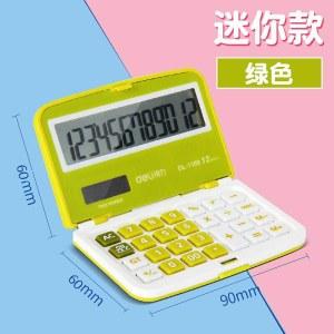 得力1109A 92x59x17mm便携性计算器(绿)(单位:台)