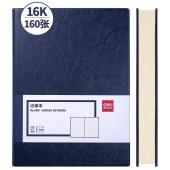 得力(deli)3185商务办公笔记本(单位:本)蓝