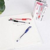 得力 6600 0.5mm中性笔 12支/盒 (单位:支) 红