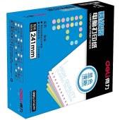 得力塞纳河N241-2电脑打印纸(白色不撕边)(箱)