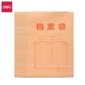 得力8383档案袋(黄)(10个/包)(单位:包)