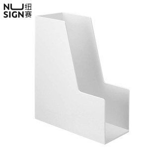纽赛NS022文件框(白色) (单位:个)