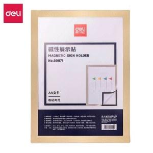 得力50871磁性展示帖(金色)(单位:张)