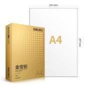 得力3558金佳铂复印纸A4-70g-5包(单位:包)