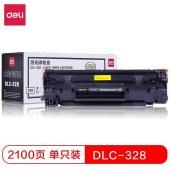 得力DLC-328#激光碳粉盒(黑)(只)