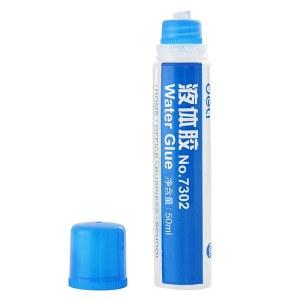 得力7302Z液体胶(支)