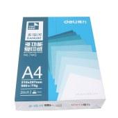 得力 7443 多瑙河复印纸 A4/70g/10/箱(单位:包) 白