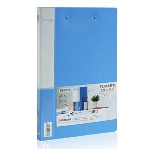 得力 5302 文件夹 (单位:只) 蓝