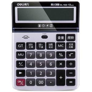得力1622语音计算器(深蓝)(台)