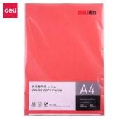 得力(deli)7758彩色复印纸-A4-80g-25包(单位:包)红