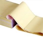 得力 N241-1S 塞纳河电脑打印纸 1000张/箱 (单位:箱) 白色撕边