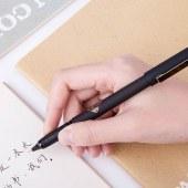 得力S109中性笔 水笔(黑)