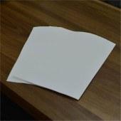 得力 3545 喷墨打印纸 A4 100张/包 (单位:包) 白