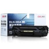 得力DLH-388A#硒鼓激光碳粉盒(黑)(只)