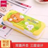 得力(deli)95585塑料文具盒(单位:个)黄色