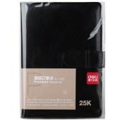 得力7946皮面笔记本120页-25K(单位:本)棕色