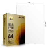 得力 3582 标王双面复印纸 A4/80g/8包/箱(单位:包) 白