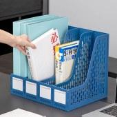 得力78998四联经济款文件框蓝色(单位:只)