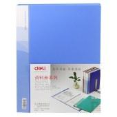 得力 5260 60页资料册 (单位:本) 蓝