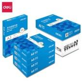 得力7396复印纸-A3-70G-5包(蓝色)(5包/箱) (单位:包)