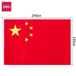 得力 3222-2号 国旗 (单位:面)