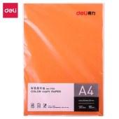 得力(deli)7758彩色复印纸-A4-80g-25包(单位:包)橙