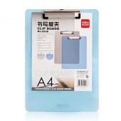 得力9256 315x225mm/A4 厚2.1mm透明书写板夹(透明蓝)(单位:只)