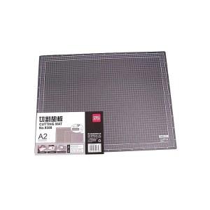 得力 9358 切割垫板 A2 (单位:块) 灰