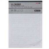 得力3429方格信纸稿纸-70g-266*190mm(本)
