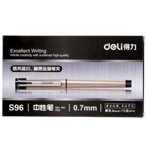 得力 S96 0.7mm中性笔 12支/盒 (单位:支) 黑