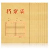 得力5953牛皮纸档案袋(混浆)(米黄色)(10只/包)