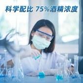 得力1965175%酒精湿巾(20片/包)(单位:包)