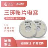 MLCC电容-100nF,50V,±10%,X7R,0603